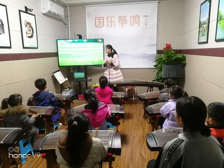 幼儿趣味古筝课——《智能古筝艺术教室》