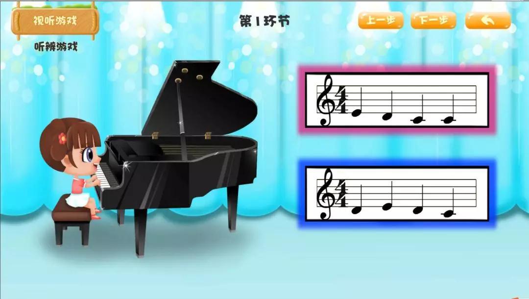 睿卡钢琴艺术培训加盟 动画导入教学+创新课程