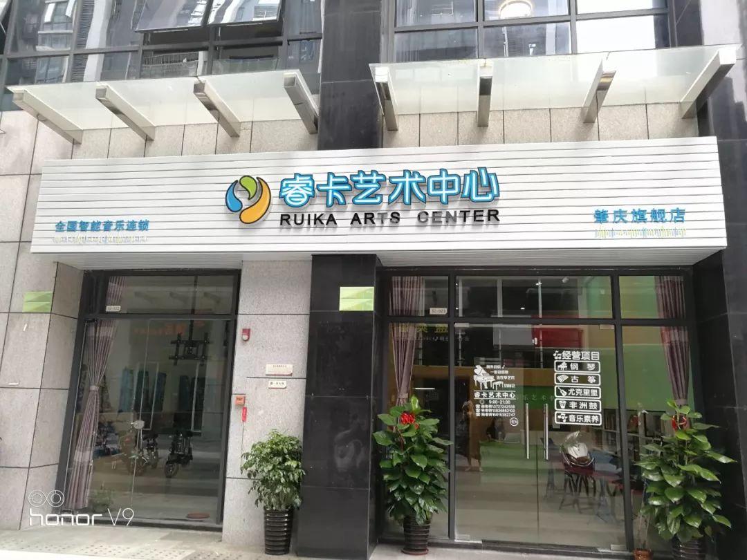 赋能机构 落地支持 | 睿卡运营服务团队走进广东
