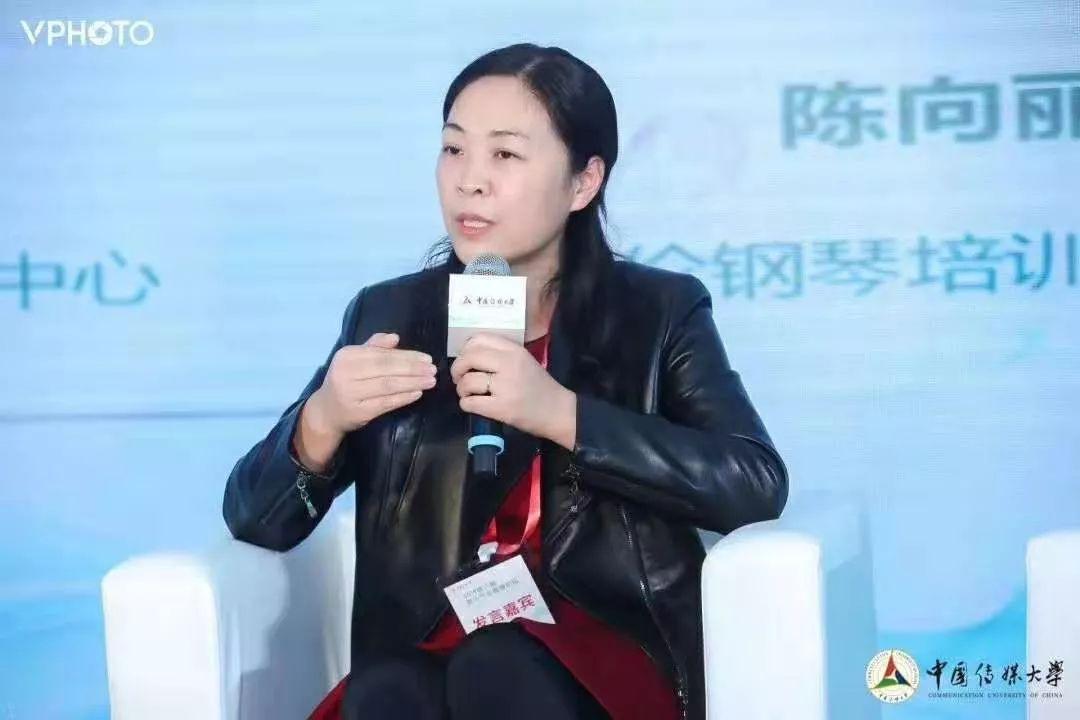 睿卡创始人陈向丽受邀出席2019第六届音乐产业高